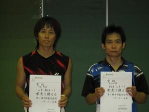 一般準優勝(山本・銅道組).jpg