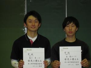 一般3位(亀川・秦組).jpg