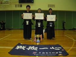 IMG_3664_団体戦入賞者.JPG