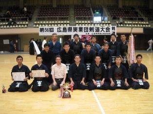 (登録用)120709_広島県実業団団体戦_優勝.JPG