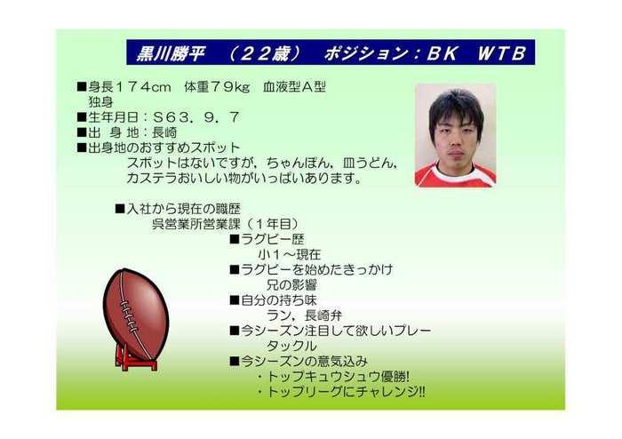 選手ミ介(Vol4長鑰gVer田中E市村E菩)-3.jpgのサムネール画像