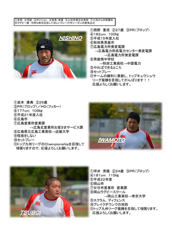 プレゼンテーション1-06.jpg