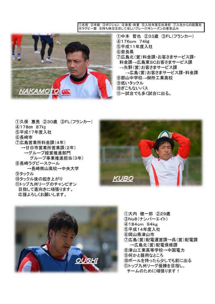 プレゼンテーション1-07.jpg