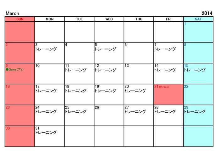 Monthly Schedule(Mar).jpg