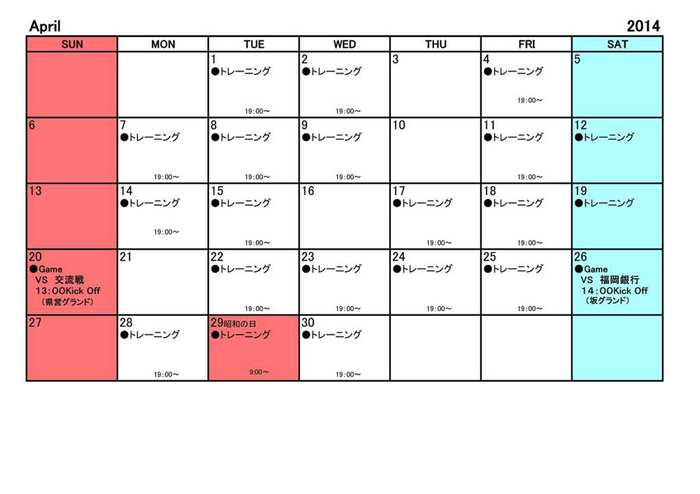 Monthly Schedule(Apr).jpg