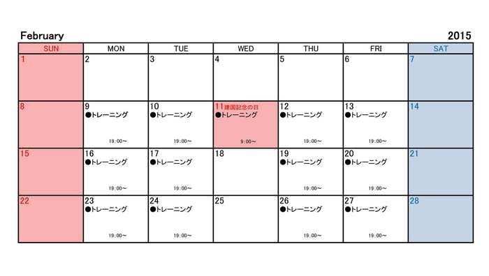 2015Schedule(Feb).jpg