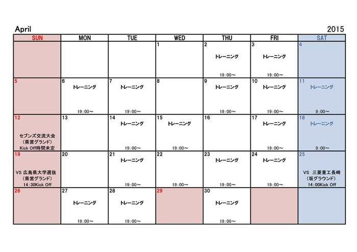 2015Schedule(Apr)告知用.jpg