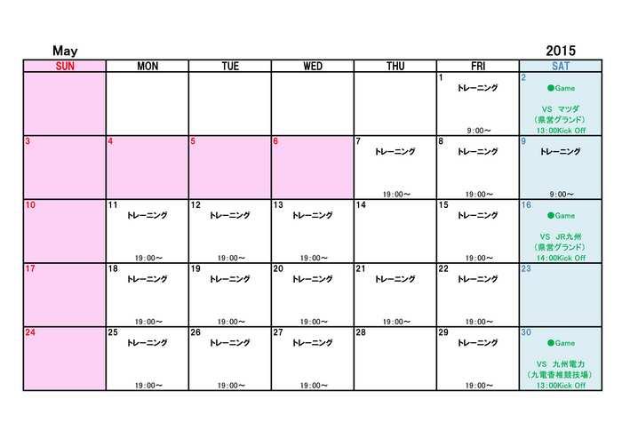 2015Schedule(5月-2).jpg
