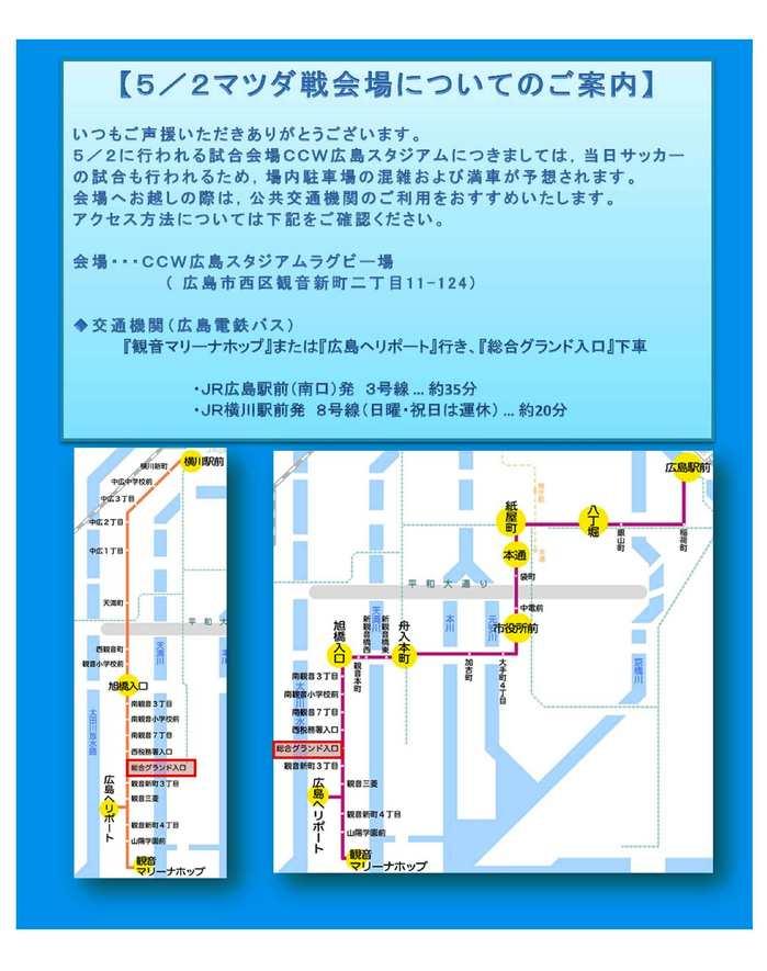 【地図】資料-2.jpg