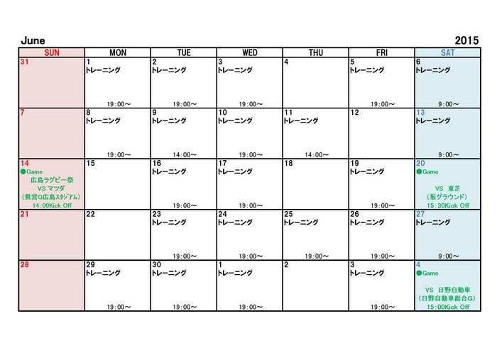2015Schedule(6月).jpg