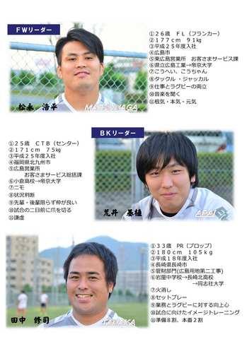 2016選手紹介-2-05.jpg