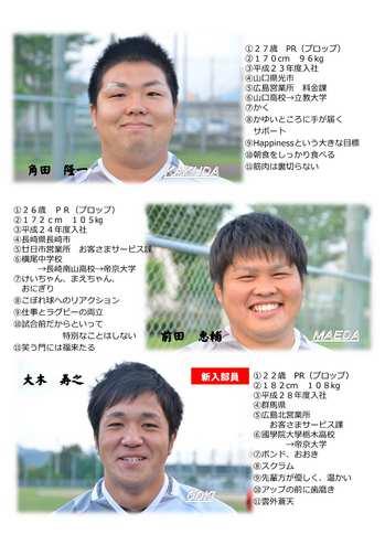 2016選手紹介-2-07.jpg