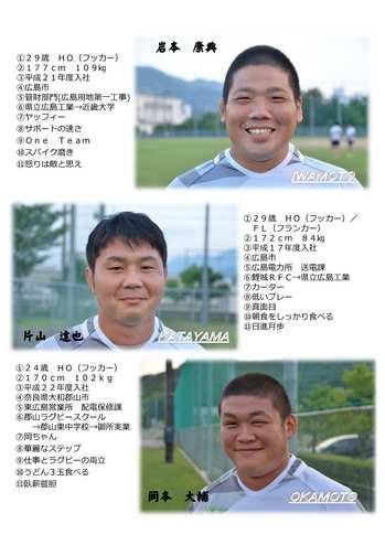 2016選手紹介-2-08.jpg