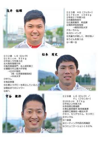 2016選手紹介-2-09.jpg