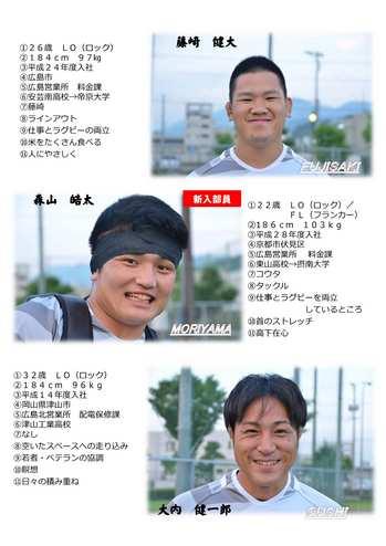 2016選手紹介-2-10.jpg
