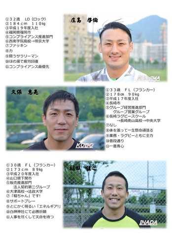 2016選手紹介-2-11.jpg