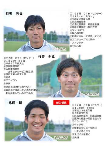 2016選手紹介-2-14.jpg