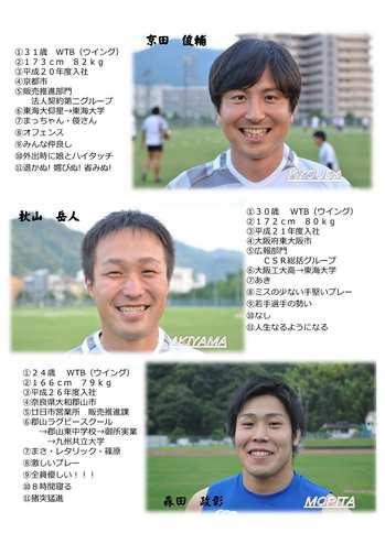 2016選手紹介-2-15.jpg