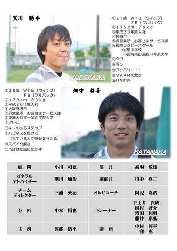 2016選手紹介-2-16.jpg