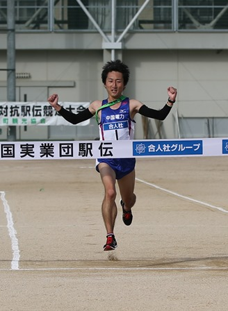 2014_中実駅伝(7区:出岐).JPG