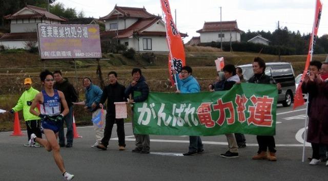 5区総連旗.jpg