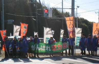 1区 応援団.JPG