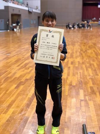 表彰(3)中電.JPG